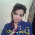 أنا رقية من الجزائر 23 سنة عازب(ة) و أبحث عن رجال ل التعارف
