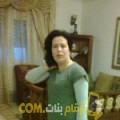 أنا مجدولين من ليبيا 39 سنة مطلق(ة) و أبحث عن رجال ل الزواج
