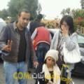 أنا راندة من عمان 26 سنة عازب(ة) و أبحث عن رجال ل الصداقة