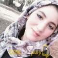 أنا شيرين من فلسطين 20 سنة عازب(ة) و أبحث عن رجال ل الدردشة