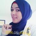 أنا نظيرة من لبنان 21 سنة عازب(ة) و أبحث عن رجال ل الزواج