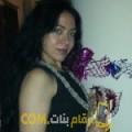 أنا سلمى من الكويت 36 سنة مطلق(ة) و أبحث عن رجال ل الصداقة