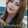 أنا سيلينة من قطر 18 سنة عازب(ة) و أبحث عن رجال ل المتعة