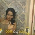 أنا غيتة من قطر 28 سنة عازب(ة) و أبحث عن رجال ل الحب