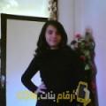 أنا ثورية من الأردن 28 سنة عازب(ة) و أبحث عن رجال ل الصداقة