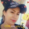 أنا نهاد من البحرين 33 سنة مطلق(ة) و أبحث عن رجال ل التعارف