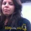أنا ثريا من سوريا 36 سنة مطلق(ة) و أبحث عن رجال ل الزواج