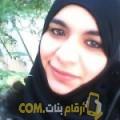 أنا مريم من السعودية 30 سنة عازب(ة) و أبحث عن رجال ل المتعة
