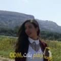 أنا فاطمة الزهراء من الأردن 20 سنة عازب(ة) و أبحث عن رجال ل التعارف