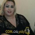 أنا أمال من الأردن 39 سنة مطلق(ة) و أبحث عن رجال ل الحب