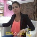 أنا كلثوم من السعودية 29 سنة عازب(ة) و أبحث عن رجال ل الزواج
