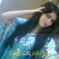 أنا سيمة من عمان 33 سنة مطلق(ة) و أبحث عن رجال ل المتعة