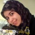أنا ميرال من ليبيا 28 سنة عازب(ة) و أبحث عن رجال ل الدردشة