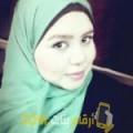 أنا مروى من الكويت 29 سنة عازب(ة) و أبحث عن رجال ل الزواج