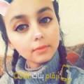 أنا ابتهال من الكويت 19 سنة عازب(ة) و أبحث عن رجال ل الصداقة