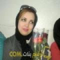 أنا فايزة من فلسطين 33 سنة مطلق(ة) و أبحث عن رجال ل الحب