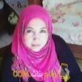 أنا وسيمة من الأردن 38 سنة مطلق(ة) و أبحث عن رجال ل الزواج