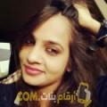 أنا زينة من قطر 27 سنة عازب(ة) و أبحث عن رجال ل المتعة