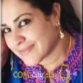 أنا ياسمينة من مصر 33 سنة مطلق(ة) و أبحث عن رجال ل الزواج