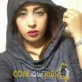 أنا رباب من لبنان 28 سنة عازب(ة) و أبحث عن رجال ل التعارف