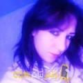 أنا حجيبة من ليبيا 28 سنة عازب(ة) و أبحث عن رجال ل المتعة