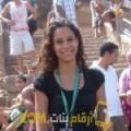 أنا رميسة من المغرب 26 سنة عازب(ة) و أبحث عن رجال ل الصداقة