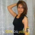 أنا نهاد من البحرين 29 سنة عازب(ة) و أبحث عن رجال ل التعارف