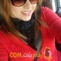 أنا سراح من الكويت 29 سنة عازب(ة) و أبحث عن رجال ل التعارف