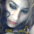 أنا نيمة من فلسطين 25 سنة عازب(ة) و أبحث عن رجال ل الدردشة