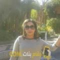 أنا رغدة من عمان 38 سنة مطلق(ة) و أبحث عن رجال ل التعارف