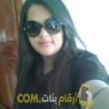 أنا بسومة من سوريا 27 سنة عازب(ة) و أبحث عن رجال ل الحب