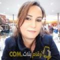 أنا فريدة من مصر 33 سنة مطلق(ة) و أبحث عن رجال ل التعارف