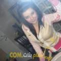 أنا زهرة من عمان 28 سنة عازب(ة) و أبحث عن رجال ل التعارف
