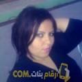 أنا صحر من ليبيا 26 سنة عازب(ة) و أبحث عن رجال ل الصداقة