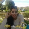 أنا إسلام من تونس 23 سنة عازب(ة) و أبحث عن رجال ل الصداقة