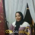 أنا فردوس من الجزائر 28 سنة عازب(ة) و أبحث عن رجال ل الصداقة