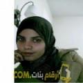 أنا سهيلة من ليبيا 32 سنة عازب(ة) و أبحث عن رجال ل التعارف