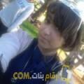 أنا سعيدة من لبنان 21 سنة عازب(ة) و أبحث عن رجال ل الزواج