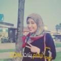 أنا ميار من ليبيا 24 سنة عازب(ة) و أبحث عن رجال ل الزواج