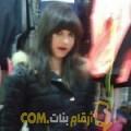 أنا أسية من تونس 20 سنة عازب(ة) و أبحث عن رجال ل المتعة