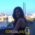 أنا لانة من لبنان 30 سنة عازب(ة) و أبحث عن رجال ل الحب