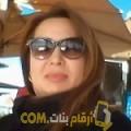 أنا إحسان من ليبيا 38 سنة مطلق(ة) و أبحث عن رجال ل الدردشة
