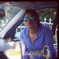 أنا هيفاء من الكويت 28 سنة عازب(ة) و أبحث عن رجال ل الدردشة