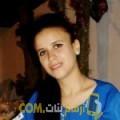أنا شيرين من العراق 35 سنة مطلق(ة) و أبحث عن رجال ل الحب