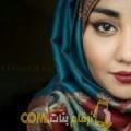 أنا أميرة من فلسطين 35 سنة مطلق(ة) و أبحث عن رجال ل الدردشة