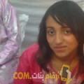 أنا ربيعة من المغرب 23 سنة عازب(ة) و أبحث عن رجال ل الزواج