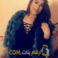 أنا نفيسة من قطر 21 سنة عازب(ة) و أبحث عن رجال ل المتعة