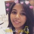أنا سميحة من لبنان 24 سنة عازب(ة) و أبحث عن رجال ل الزواج