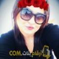 أنا صابرة من اليمن 37 سنة مطلق(ة) و أبحث عن رجال ل الصداقة