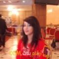أنا سلطانة من البحرين 24 سنة عازب(ة) و أبحث عن رجال ل الصداقة